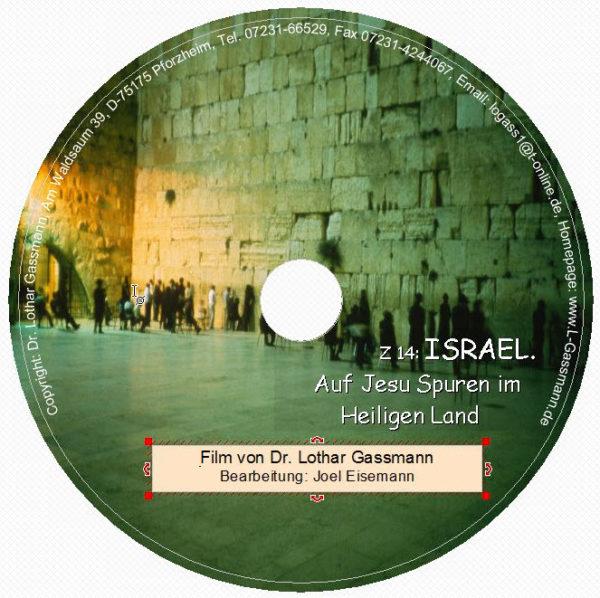 ISRAEL. Auf Jesu Spuren im Heiligen Land-0