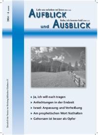 Aufblick und Ausblick 4/2014