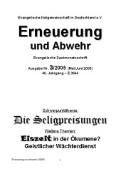 Erneuerung und Abwehr - EUROPE - A DICTATORSHIP? Is there still freedom of speech in Europe? (ENGLISH LANGUAGE - Buch in englischer Sprache!)