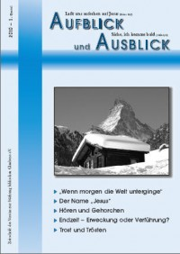 aufblick12010 - English biography