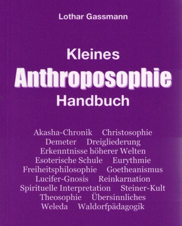 Anthroposophie Handbuch Scan 600x745 - антропософия и библия  (Anthroposophie und Bibel) Диссертация на русском языке (Buch in RUSSISCHER Sprache!)